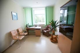 В ярославской дорожной больнице предлагается VIP-отделение